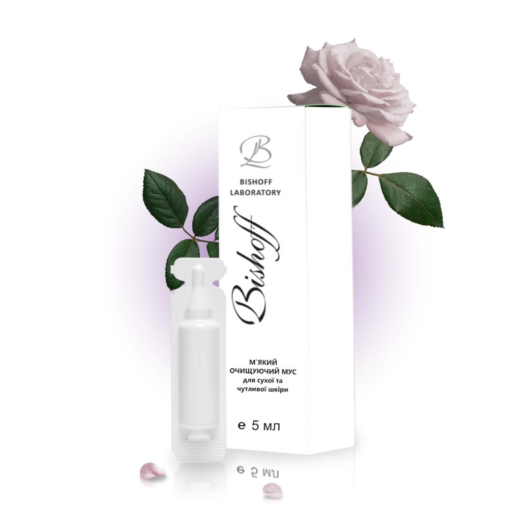 МУСС М`ЯКИЙ Очищуючий для сухої та чутливої шкіри з білою трояндою 5мл