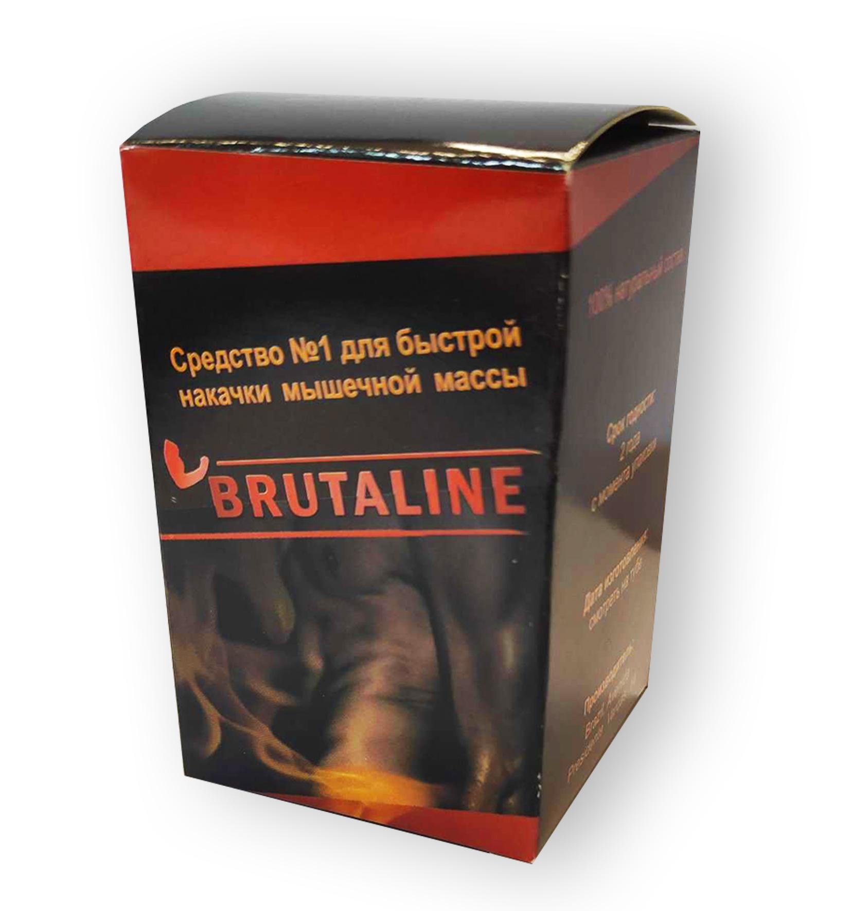 Brutaline - средство для наращивания мышечной массы (Бруталин) 50гр